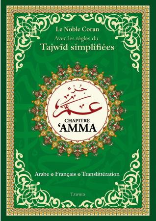 Chapitre Amma Avec les règles du Tajwîd simplifiées (Grand Format)-0