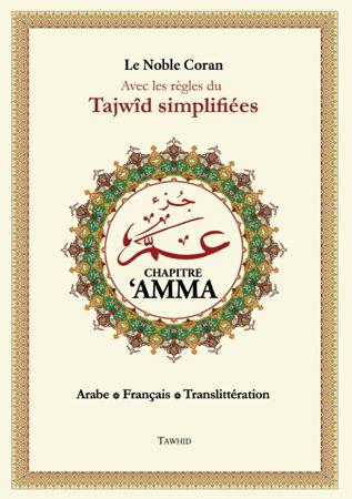 Chapitre Amma Avec les règles du Tajwîd simplifiées (Grand Format)-7469