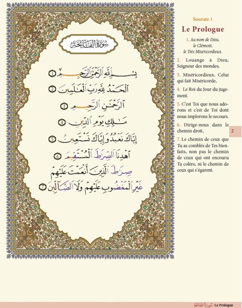 Chapitre Amma Avec les règles du Tajwîd simplifiées (Grand Format)-7471