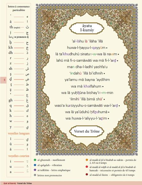 Chapitre Amma Avec les règles du Tajwîd simplifiées (Format moyen)-7466