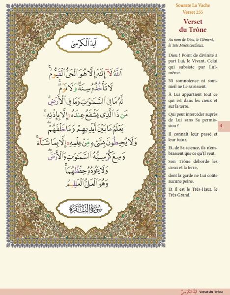 Chapitre Amma Avec les règles du Tajwîd simplifiées (Format moyen)-7464