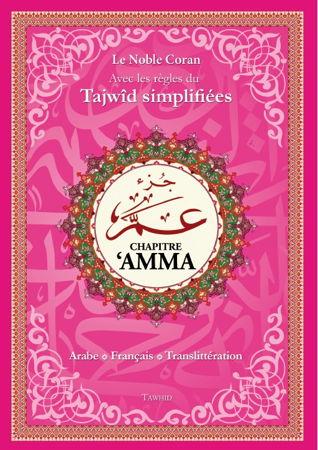 Chapitre Amma Avec les règles du Tajwîd simplifiées (Grand Format)-7474