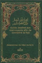 Guide destine aux clairvoyants afin de connaître le fiqh-0