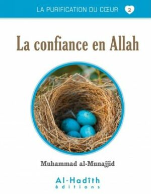 La confiance en Allah-0