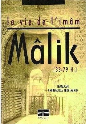 La vie de l'Imam Mâlik (33-79 H)-0