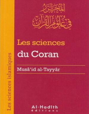 Les sciences du Coran-0
