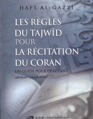 Les règles du tajwid pour la récitation du coran -0
