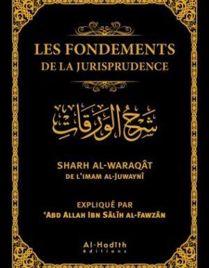 Les fondements de la jurisprudence (Sharh al-Waraqât)-0