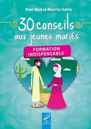 30 conseils au jeunes mariés - Formation Indispensable-0
