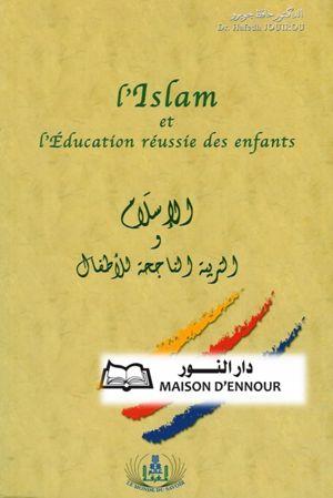 L'Islam et l'éducation réussie des enfants-0