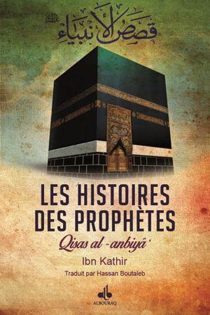 Les histoires des Prophètes-0