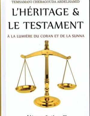 L'héritage et le testament à la lumière du coran et de la sunna