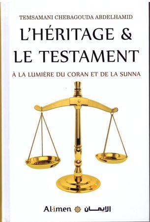 L'héritage et le testament à la lumière du coran et de la sunna-0
