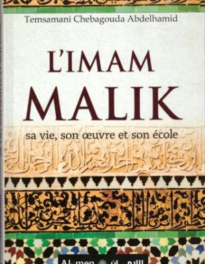 L'Imam Malik sa vie, son œuvre et son école