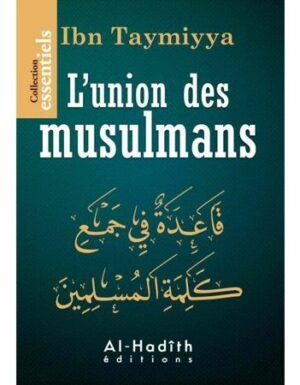 L'union des musulmans-0