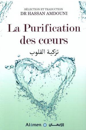 La purification des cœurs -0