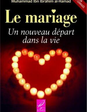 Le mariage un nouveau départ dans la vie-0