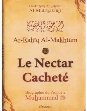 Le Nectar cacheté Ar-Rahiq Al-Makhtum-0