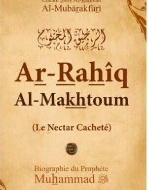 Ar-Rahîq Al-Makhtoum le nectar cacheté