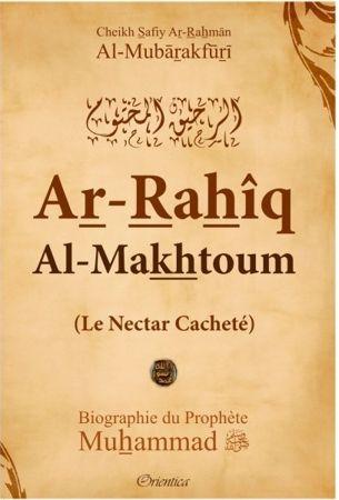 Ar-Rahîq Al-Makhtoum le nectar cacheté-0