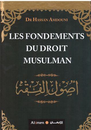 Les fondements du droit musulman-0