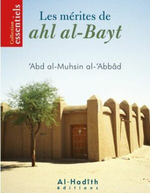 Les mérites de Ahl al-Bayt-0