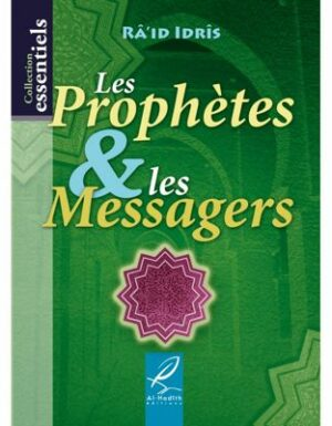 Les prophètes & les Messagers-0