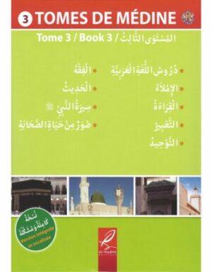 Tome de médine 3 en Arabe مناهج اللغة العربية