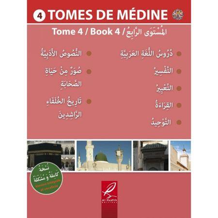 Tome de médine 4 en Arabe-0
