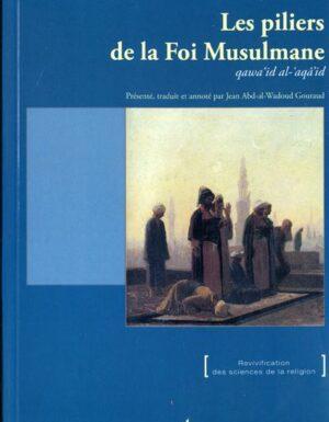 Les piliers de la Foi musulmane -0