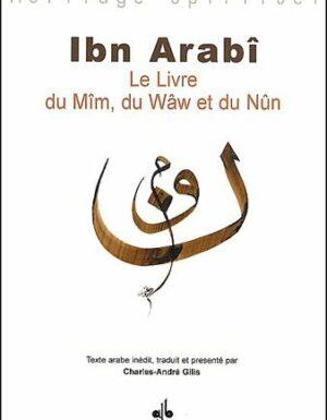 Le livre du Mîm, du Wâw et du Nûn-0