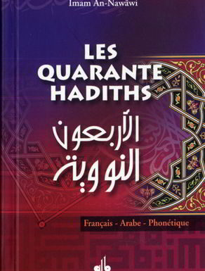 Les Quarante hadiths al-bouraq-0