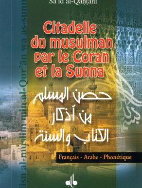 La citadelle du musulman par le Coran et la Sunna-0