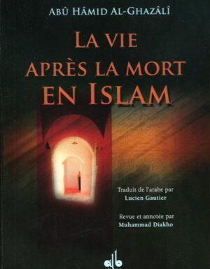 La vie après la mort en islam-0