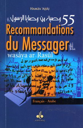55 Recommandations du Messager-0