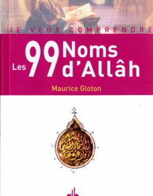 Les 99 Noms d'Allâh - albouraq --0