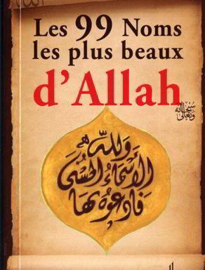 Les 99 Noms les plus beaux d'Allah-0