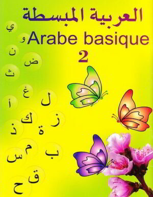 Arabe basique Tome 2