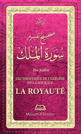 L'authentique de l'Exégèse de la sourate la Royauté ( tafsir Al-Mulk)-0