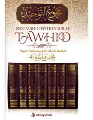 Ensemble d'épîtres sur le Tawhid -0