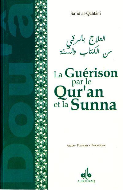 La Guérison Par Le Qur'an Et La Sunna-0