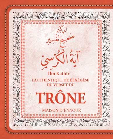 L'authentique de l'Exégèse du verset du Trône (tafsir)-0