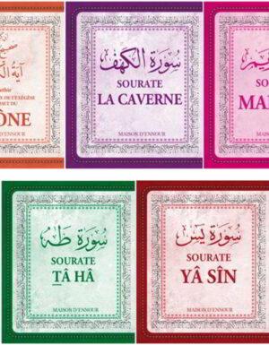Pack 5 livres - Sourates du Coran --0