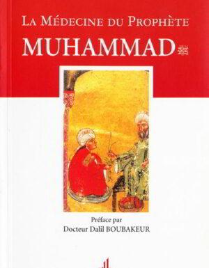 La Médecine du Prophète Muhammad - AlBouraq --0