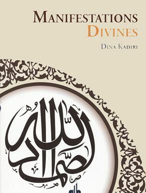 Manifestations divines-0