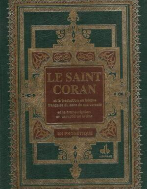 Le Saint Coran ar-fr-ph-0