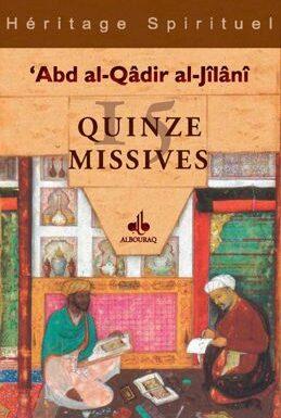 Quinze Missives-0