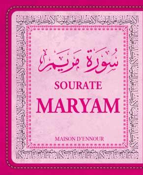 La sourate Maryam (Arabe/Français/Phonétique)-0