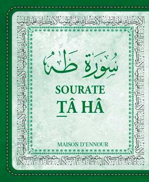 La sourate Tâ Hâ (Arabe/Français/Phonétique)-0