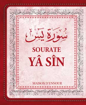 La sourate Yâ Sîn (Arabe/Français/Phonétique)